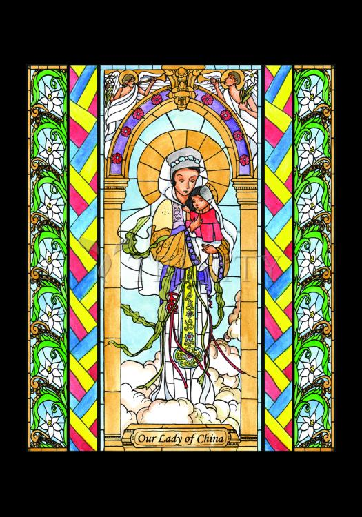 Holy Card - Our Lady of China by B. Nippert