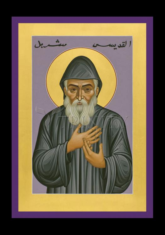Holy Card - St. Charbel Makhluf by R. Lentz