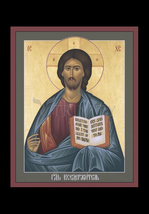 Holy Card - Jesus Christ: Pantocrator by R. Lentz