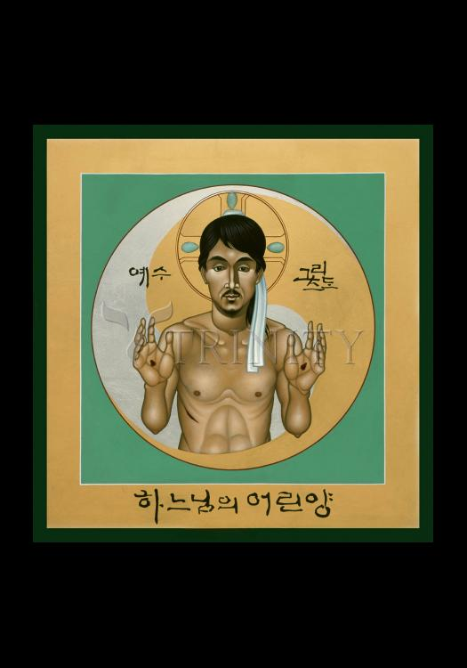 Holy Card - The Korean Christ by R. Lentz