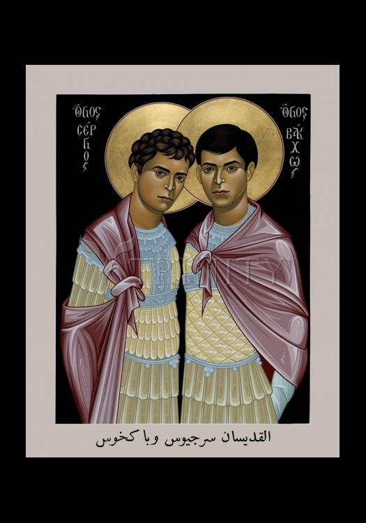 Holy Card - Sts. Sergius and Bacchus by R. Lentz
