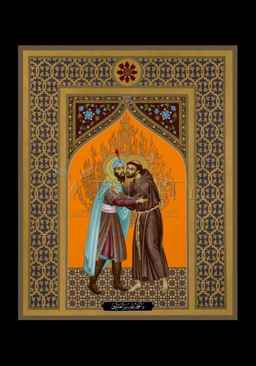 Holy Card - St. Francis and the Sultan by R. Lentz