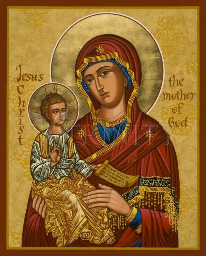 Mary, Mother of God | Trinity Stores
