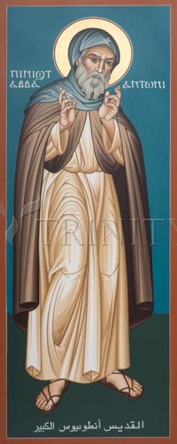 St. Antony of Egypt by R. Lentz