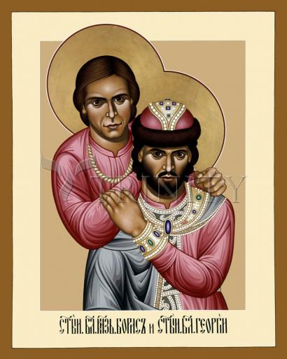 Sts. Boris and George the Hungarian by Br. Robert Lentz, OFM