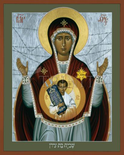 Captive Daughter of Zion by Br. Robert Lentz, OFM