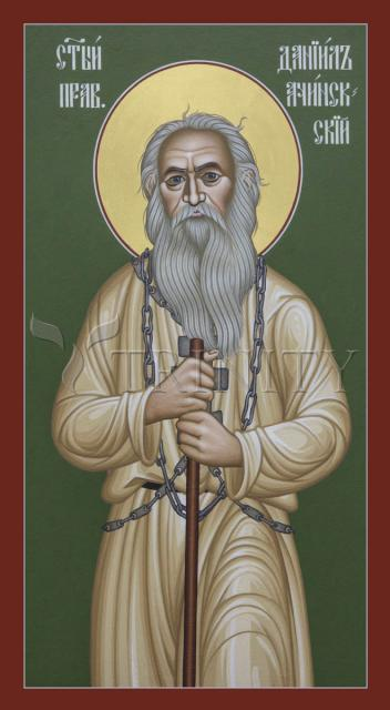 St. Daniel of Achinsk by Br. Robert Lentz, OFM