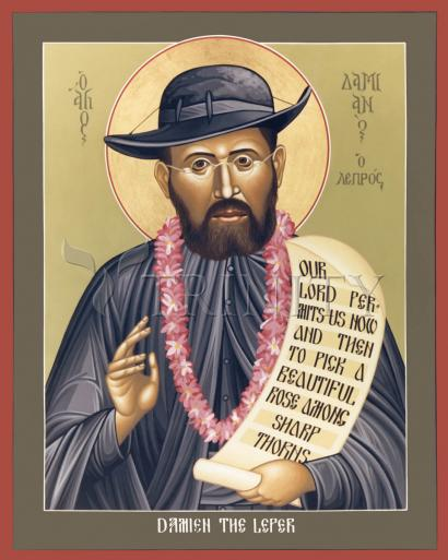 St. Damien the Leper by Br. Robert Lentz, OFM
