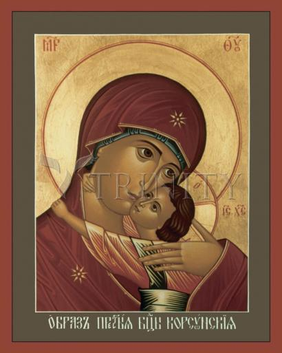 Our Lady of Korsun by Br. Robert Lentz, OFM