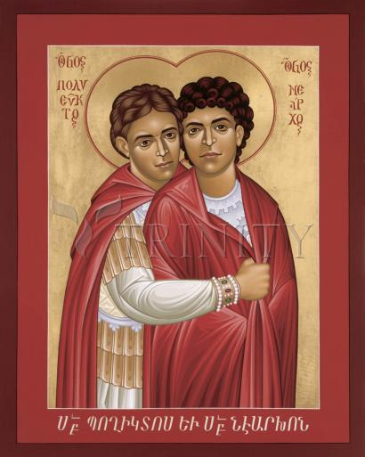 Sts. Polyeuct and Nearchus by Br. Robert Lentz, OFM