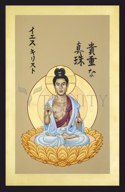 Japanese Christ, the Pearl of Great Price by Br. Robert Lentz, OFM