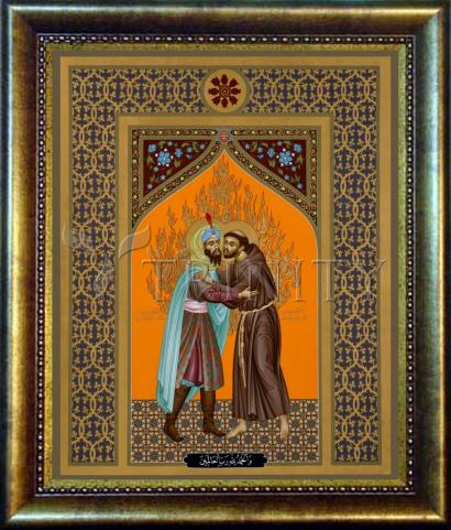 Desk Frame Bronze - St. Francis and the Sultan by R. Lentz
