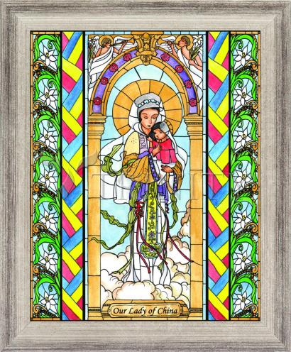 Wall Frame Silver Flat - Our Lady of China by B. Nippert