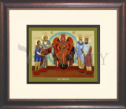 Wall Frame Double Mat Gold - Holy Wisdom by L. Williams