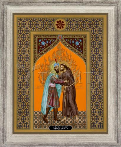 Wall Frame Silver Flat - St. Francis and the Sultan by R. Lentz