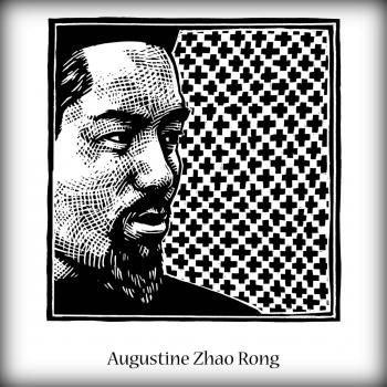 St. Augustine Zhao Rong and 119 Companions by Julie Lonneman