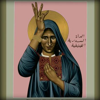 The Syro-Phoenician Woman by Br. Robert Lentz, OFM