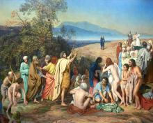Appearance of Christ to the People - Museum Religious Art Classics
