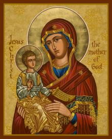 Mary, Mother of God by Joan Cole
