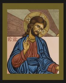 Jesus of Nazareth by Lewis Williams, OFS
