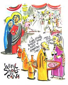Wine Snobs in Cana by Br. Mickey McGrath, OSFS