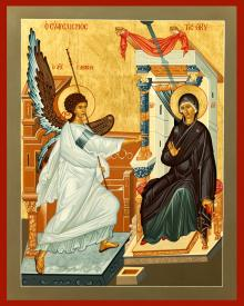 Annunciation by Br. Robert Lentz, OFM