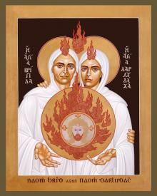 Sts. Brigid and Darlughdach of Kildare by Br. Robert Lentz, OFM