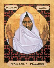 Christ of the Desert by Br. Robert Lentz, OFM