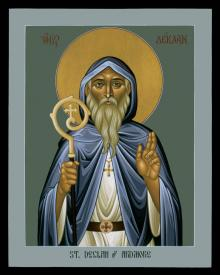St. Declan of Ardmore by Br. Robert Lentz, OFM