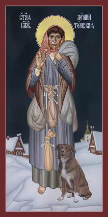 St. Domna of Tomsk by Br. Robert Lentz, OFM