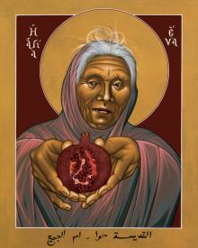 Eve, The Mother of All by Br. Robert Lentz, OFM