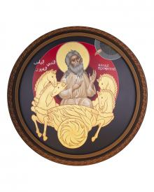 St. Elias the Prophet by Br. Robert Lentz, OFM