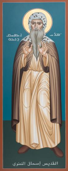 St. Isaac of Nineveh by Br. Robert Lentz, OFM