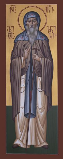 St. Ioane of Zedazeni by Br. Robert Lentz, OFM