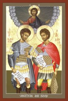 Jonathan and David by Br. Robert Lentz, OFM