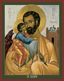 St. Joseph of Nazareth by Br. Robert Lentz, OFM