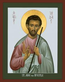 St. Jude the Apostle by Br. Robert Lentz, OFM