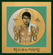 The Korean Christ by Br. Robert Lentz, OFM