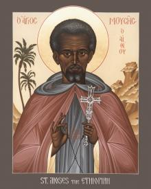 St. Moses the Ethiopian by Br. Robert Lentz, OFM
