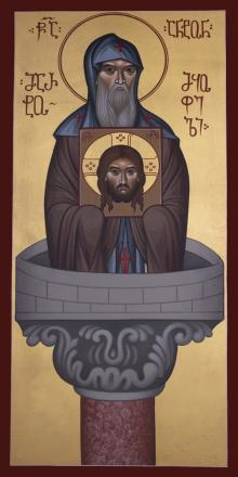 St. Anton of Martqopi by Br. Robert Lentz, OFM