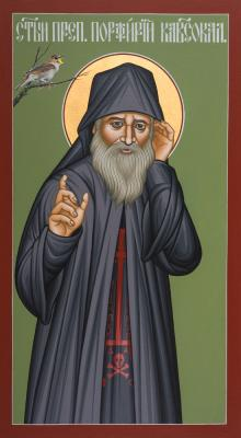 St. Porphyrios of Kavsokalyvia by R. Lentz