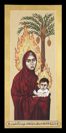 Our Lady of the Qur'an by Br. Robert Lentz, OFM