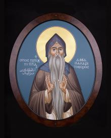 St. Macarius the Great by Br. Robert Lentz, OFM