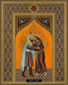 St. Francis and the Sultan by Br. Robert Lentz, OFM