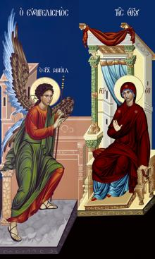 The Annunciation by R. Lentz