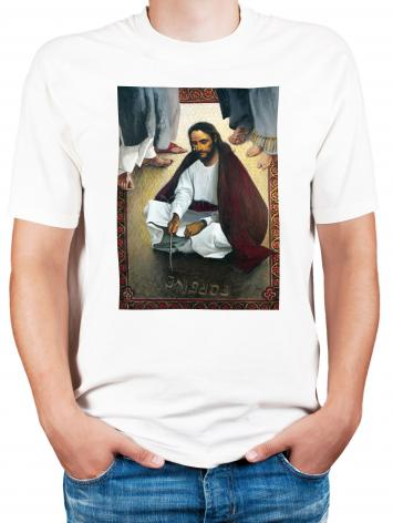 Adult T-shirt - Jesus Writing In The Sand by L. Glanzman