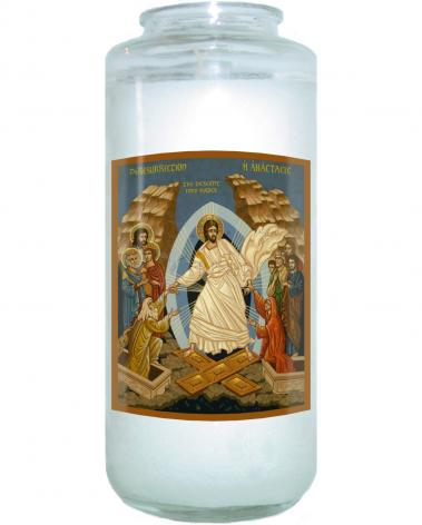 Devotional Candle - Resurrection - Descent into Hades by J. Cole