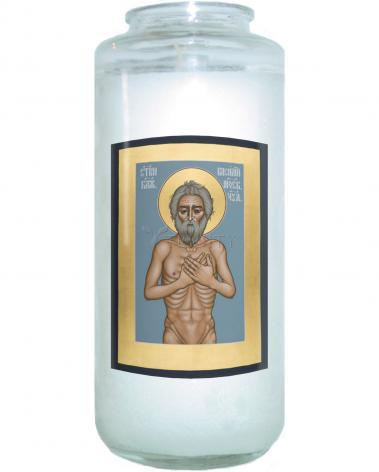 Devotional Candle - St. Basil the Blessed of Moscow by R. Lentz