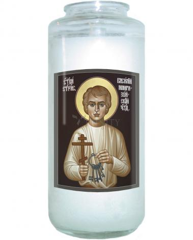 Devotional Candle - St. Basil of Mangazeya by R. Lentz