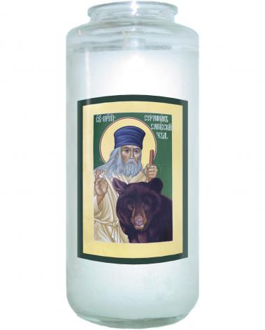 Devotional Candle - St. Seraphim of Sarov by R. Lentz